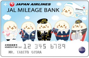 JALマイレージカード2