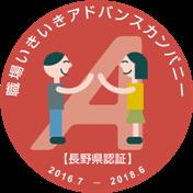 2016.07-2018.06s